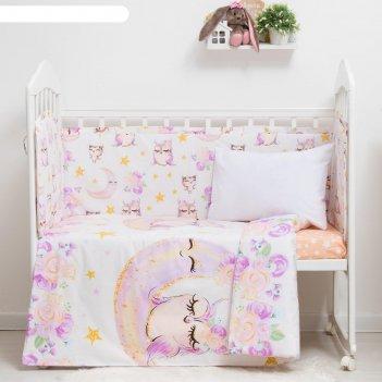 Комплект в кроватку 6пр лунные совята, борт 4 части,  поплин, хл100%