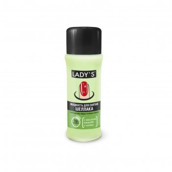 Жидкость для снятия шеллака lady`s «масло авокадо и мяты», 100 мл