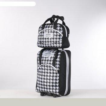 Чемодан мал с сумкой а206жк, 52*21*34, отдел на молнии, н/карман, гусиная
