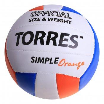 Мяч волейбольный torres simple orange, р.5, бело-голубо-оранжевый