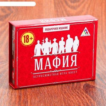 Игра карточная мафия. чикаго в подарочной коробке