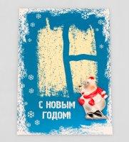 16060 открытка с новым годом!