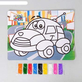 Фреска с цветным основанием машинка 9 цветов песка по 2 г