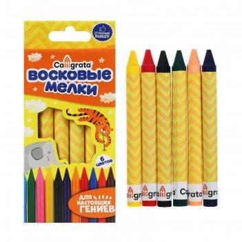 Карандаши восковые 6 цветов в картонной коробе calligrata
