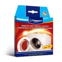 Средство для первого запуска стиральной машины тopperr, 50 г