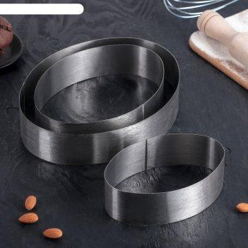 Набор форм для выпечки 23x17,5x5 см овал, 3 шт