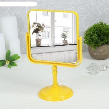 Зеркало настольное на ножке квадрат, двухстороннее, с увеличением, цвета м