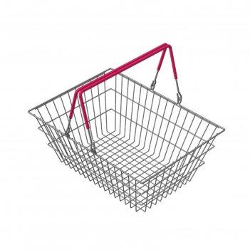 Корзина покупательская металлическая, 20 л, 2 ручки, цвет ручек розовый, ц