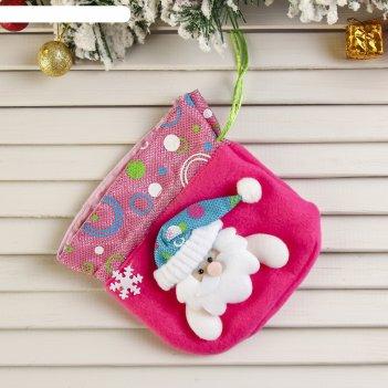 Мешок для подарка весёлый дед мороз (розовый)