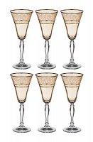 Набор бокалов для вина из 6 шт. виктория амбер 1...