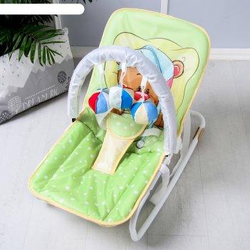 Шезлонг - качалка для новорождённых «мишка под одеялком», игровая дуга, иг