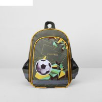 Рюкзак школьный на молнии, 1 отдел, 3 наружных кармана, цвет зелёный
