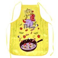 Набор фартук + диплом набор для шеф повара