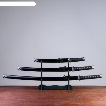 Катаны сувенирные 3в1 на подставке, черные ножны