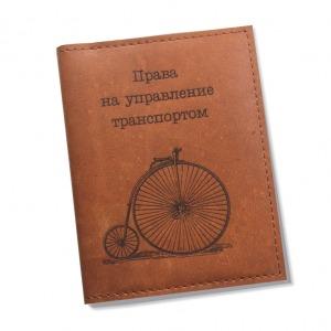 Обложка на автодокументы велосипед