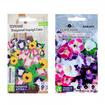 Семена комнатных цветов торения воздушный поцелуй смесь, о, цп, 5 шт