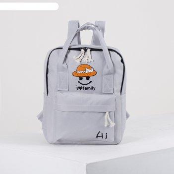 Рюкзак-сумка лика, 35*10*27, отд на молнии, 3 н/кармана, серый