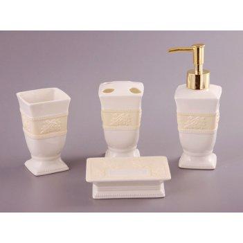 Набор для умывания 4 пр.:дозатор для мыла+стакан+п...