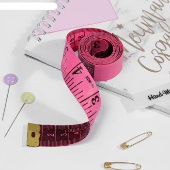 сантиметры для шитья