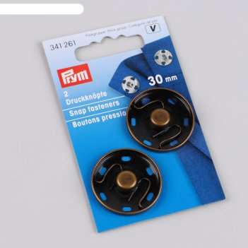 Кнопки пришивные, d = 30 мм, 2 шт, цвет бронзовый