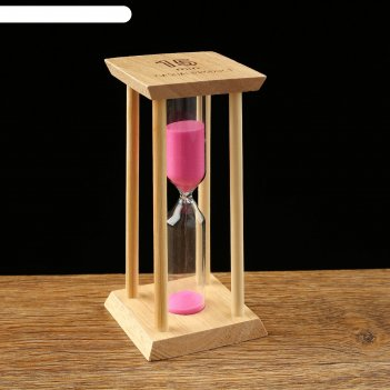 Часы песочные основание квадрат 15 минут, микс 14х6,5х6,5 см