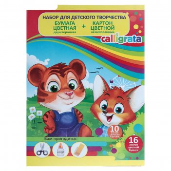 Набор для детского творчества а4, 10 листов картон цветной немелованный +