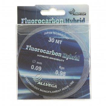 Леска allvega fluorocarbon hybrid 0.09 30м