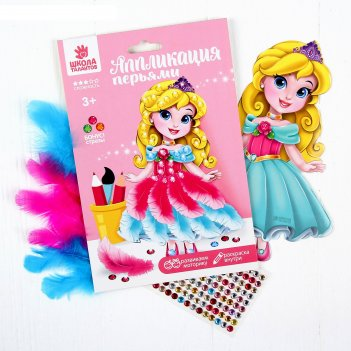 Аппликация перьями и стразами маленькая принцесса