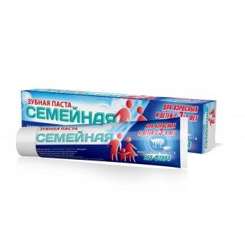 Зубная паста vilsendent «семейная», защита без фтора, 170 мл