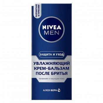 Крем-бальзам после бритья nivea aft.shave «защита и уход», увлажняющий, 75