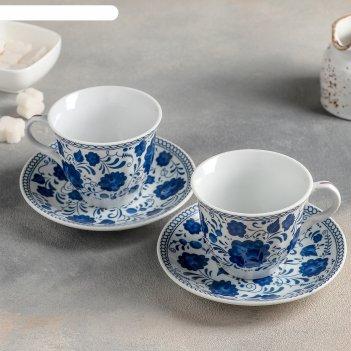 Набор чайный русский узор, 4 предмета: чашка 210 мл, блюдца