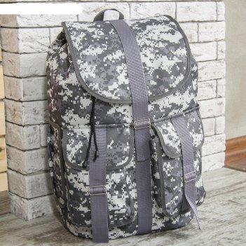Рюкзак туристический, 55 л, отдел на шнурке, 3 наружных кармана, цвет серы