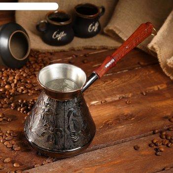 Турка  для кофе медная 0,75  л «ромашка»