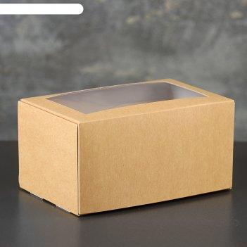Коробка картонная моноблок под 2 капкейка с окном крафт-оборот, 16 х 10 х