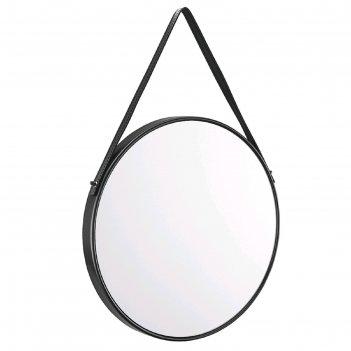 Зеркало настенное lanza, 42.5 см, чёрное