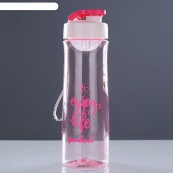 Бутылка для воды enjoy life 600 мл, на браслете, микс, 7х7х23 см