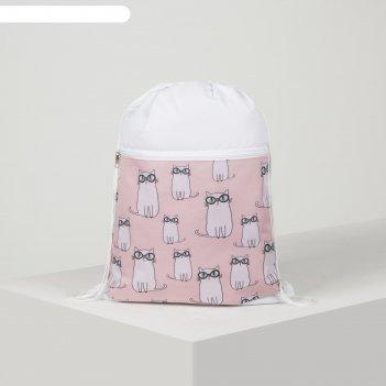 7926 п600/д сумка-мешок для обуви 34*1*45, н/карман на молнии, белый/ коты