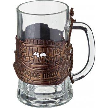 Пивная кружка доброе пиво 600 мл.