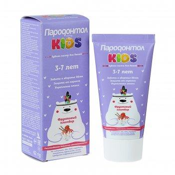 Зубная паста детская пародонтол kids фруктовый пломбир 3-7 лет, 62 г