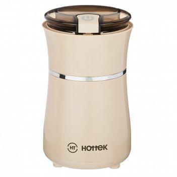 Кофемолка hottek ht-963-151 150вт, вместимость кофейных зерен 50гр (кор=24