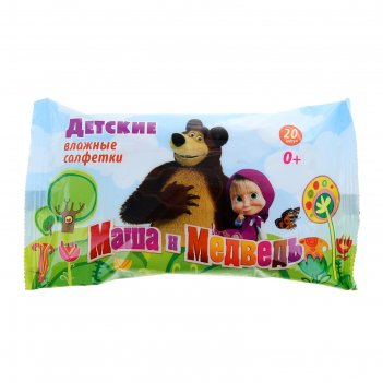 Салфетки влажные «маша и медведь» детские, 20 шт