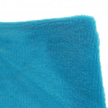Ткань плюш 6-5 голубой №20, ширина 150 см