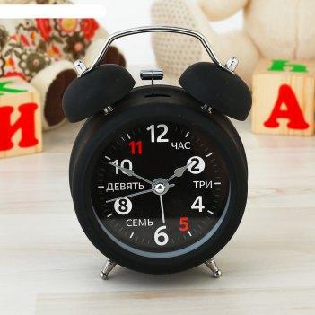 Часы будильник цифры, d=8 см