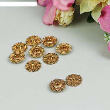 Кнопки пришивные, d = 19 мм, 5 шт, цвет золотой