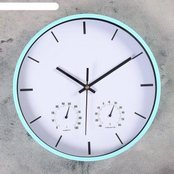 Часы настенные, серия: классика, диллард, с термометром и гигрометром, d=3