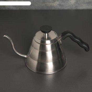 Кофейник с длинным носиком пуровер 1 л , 304 сталь