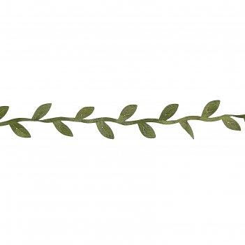 Тесьма текстиль листья зелёные ширина 2,5 см намотка 2,5 метра