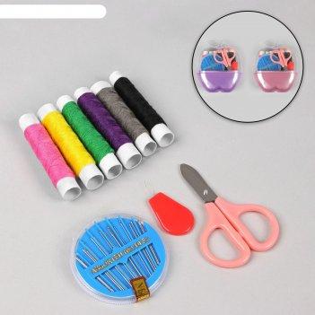 Набор для шитья «яблоко», в пластиковой коробке, цвет микс