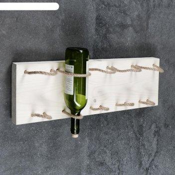 Полка для вина манхэттен, светлая, 59x19x4 см