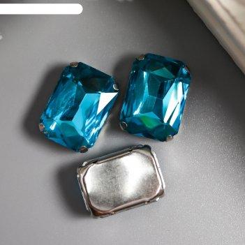 Хрустальные стразы в цапах прямоугольные 3 шт/упак, 13х18 мм, ярко-голубой